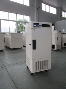 Medical Vaccine -80 Degree Freezer Refrigerator For Hospital And Lab