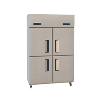 4 Doors Industrial Cupboard Freezer For Restaurant Kitchen